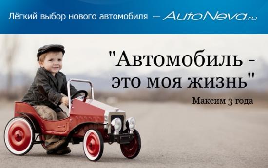 Легкий выбор нового автомобиля